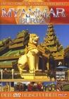 MYANMAR/BURMA - DIE SCHÖNSTEN LÄNDER DER WELT - DVD - Reise