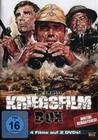 Die grosse Kriegsfilm Box [2 DVDs]
