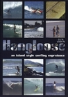 HANGLOOSE - AN ISLAND STYLE SURFING EXPERIENCE - DVD - Sport