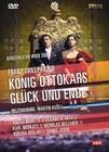 FRANZ GRILLPARZER - KÖNIG OTTOKARS GLÜCK UND ... - DVD - Unterhaltung