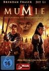 DIE MUMIE - DAS GRABMAL DES DRACHENKAISERS - DVD - Abenteuer