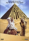 WHERE IN THE WORLD IS OSAMA BIN LADEN? (OMU) - DVD - Dokumentarfilm