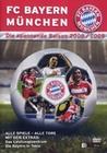 FC BAYERN MÜNCHEN - SAISON 2008/2009 - DVD - Sport