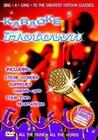 KARAOKE-MOTOWN - DVD - Music: Karaoke
