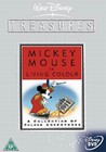 MICKEY IN LIVING COLOUR - DVD - Cartoons