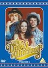 DUKES OF HAZZARD VOL.1 - DVD - Television Series