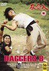 DAGGERS 8 - DVD - Martial Arts Films