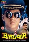 BAAZIGAR - DVD - Bollywood / Indian Films