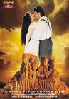 1942-A LOVE STORY (EROS) - DVD - Bollywood / Indian Films