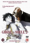 GHOST IN THE SHELL 2-INNOCENCE