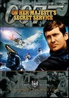 ON HER MAJESTYS SECRET ULTIMATE EDI - DVD - Action: James Bond