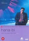1 x HANA-BI (1998)