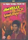 BLACK SAMURAI (DVD)