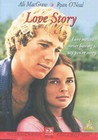 LOVE STORY (ORIGINAL) - DVD - Drama