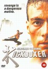 KICKBOXER - DVD - Martial Arts Films
