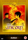 FIST OF UNICORN - DVD - Martial Arts Films