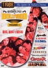 ANTHOLOGY OF BOLLYWOOD VOLUME 1 - DVD - Bollywood / Indian Films