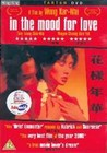 IN THE MOOD FOR LOVE (1 DISC) (DVD)