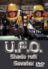UFO VOL.6 - SHADO RUFT SOVATEX - DVD - Science Fiction