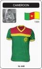 KAMERUN RETRO TRIKOT - Shirts - Trikots - 80er Jahre