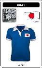 JAPAN RETRO TRIKOT KURZARM MIT KRAGEN - Shirts - Trikots - 60er Jahre