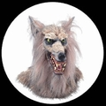 WOLFMASKE DELUXE ERWACHSENE - Masks - Tiermasken
