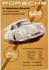 PORSCHE 356 - Plakate - Classic - Cars