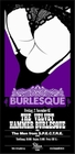THE VELVET HAMMER BURLESQUE - Poster Art - VectorTrash
