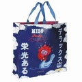 4 x MISO PRETTY BIRD SHOPPER