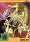 DRAGONBALL Z - MOVIES 9-12 [5 DVDS] - DVD - Anime