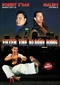 ENTER THE BLOOD RING - UNCUT - DVD - Action